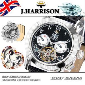 J.HARRISON ジョン・ハリソン 腕時計 裏H付き ビッグテンプ 多機能表示 手巻式 時計 J.H-044BW 黒文字盤白目 黒バンド メンズ 男性|fnetscom