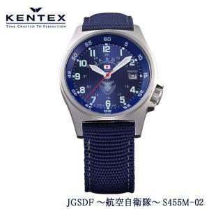 KENTEX ケンテックス 腕時計 JGSDF 航空自衛隊 メンズ S455M-02|fnetscom