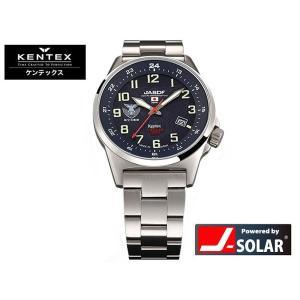 KENTEX ケンテックス 腕時計 JASDF 航空自衛隊 ソーラースタンダード メンズ S715M-05 02M 送料無料|fnetscom