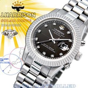 J.HARRISON ジョン・ハリソン 腕時計 11石天然ダイヤモンド ソーラー電波 時計 J.H-026LSB 文字盤黒 銀 シルバー レディース 女性|fnetscom