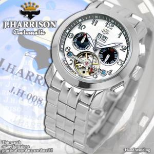 J.HARRISON ジョン・ハリソン 腕時計 多機能付ビッグテンプ 自動巻 手巻き 時計 J.H-008WB 文字盤白 マルチファクション黒 メンズ 男性 送料無料|fnetscom