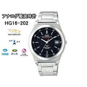 シチズン CITIZEN Q&Q アナログ電波時計 ソーラー 腕時計 HG16-202 文字盤黒 メンズ 男性 送料無料|fnetscom