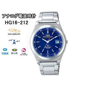 シチズン CITIZEN Q&Q アナログ電波時計 ソーラー 腕時計 HG16-212 文字盤青 メンズ 男性 送料無料|fnetscom