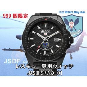 KENTEX ケンテックス 腕時計 999個限定 航空救難団専用モデル JASDF ARW-60J メンズ S778X-01 送料無料|fnetscom