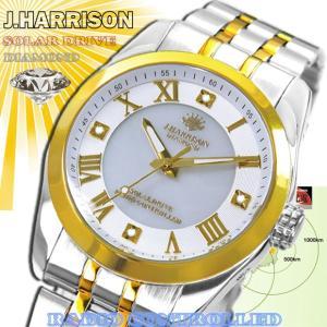 J.HARRISON ジョン・ハリソン 腕時計 4石天然ダイヤモンド ソーラー電波 時計 J.H-096MGW 文字盤白 ゴールド 金 シルバー 銀 メンズ 男性|fnetscom