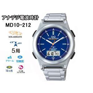 シチズン CITIZEN Q&Q アナデジ電波時計 ソーラー 腕時計 MD10-212 文字盤青 シルバー 銀 メンズ 男性|fnetscom