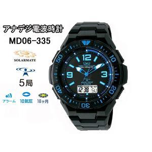 シチズン CITIZEN Q&Q アナデジ電波時計 ソーラー 腕時計  MD06-335 文字盤黒 ブラック ブルー 青 メンズ 男性|fnetscom