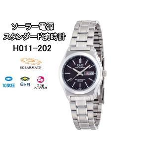 シチズン CITIZEN Q&Q アナログ腕時計 ソーラー電源 スタンダード H011-202 文字盤黒 シルバー 銀 レディース 女性|fnetscom