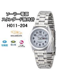 シチズン CITIZEN Q&Q アナログ腕時計 ソーラー電源 スタンダード H011-204 文字盤白 シルバー 銀 レディース 女性|fnetscom