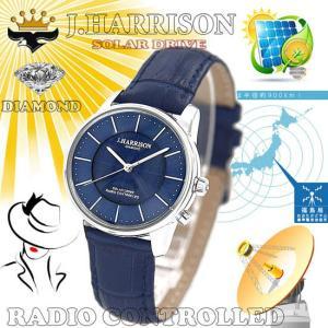【商品内容】 標準電波を受信して自動で正確な時刻を刻んでくれる電波時計。 リューズに埋め込まれた天然...