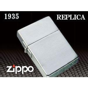 zippo ジッポー ライター 1935レプリカ 完全復刻1935Replica|fnetscom