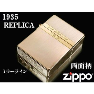 zippo ライター ジッポー1935 復刻版 レプリカ Mirror Line ミラーライン RPK NEW1935ZIPPO|fnetscom