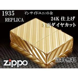 zippo ジッポー ライター 1935 復刻版 レプリカ 5面ダイヤカット K24金 1935-5D/C GP|fnetscom