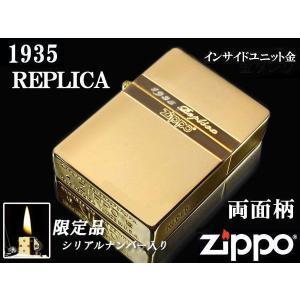 zippo ライター 限定 ジッポー1935 復刻版 レプリカ Gライン 両面加工 金縦サテーナ NEW1935ZIPPO|fnetscom