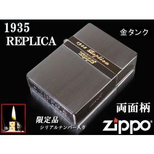 zippo ライター 限定 ジッポー1935 復刻版 レプリカ ミラーライン BNG 両面加工 NEW1935ZIPPO|fnetscom