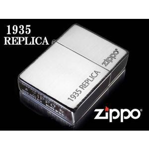 zippo ライター ジッポー1935 復刻版 レプリカ シンプルロゴ NBN ブラックニッケル|fnetscom
