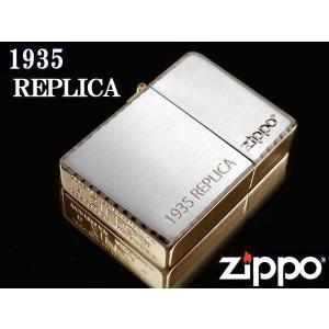 zippo ライター ジッポー1935 復刻版 レプリカ シンプルロゴ SPG ピンクゴールド|fnetscom