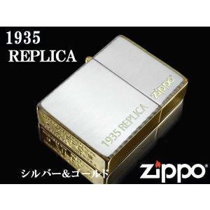 zippo ライター ジッポー1935 復刻版 レプリカ シンプルロゴ SG サイドゴールド|fnetscom