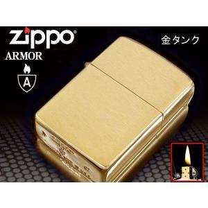 zippo ジッポー ライター アーマー ブラス真鍮サテーナNO168|fnetscom