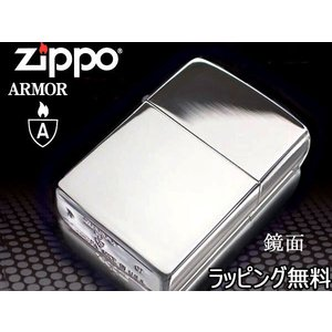 zippo ジッポー ライター アーマー クロームミラーNO167  あすつく|fnetscom