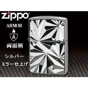 zippo ジッポー ライター アーマー シャイニーカットDS シルバー|fnetscom