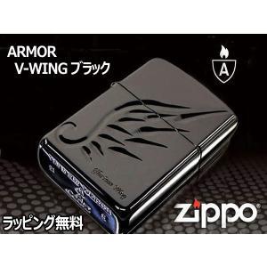 zippo ジッポー ライター アーマー レジェンドオブアーマー華麗な翼ブラック|fnetscom