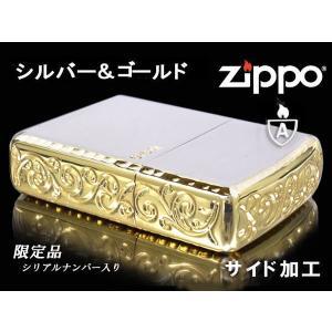 zippo ライター アーマー 3面彫刻 SG サイドゴールド アラベスク 限定 シリアルナンバー入り|fnetscom
