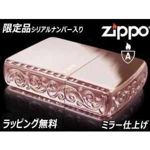 ZIPPO ジッポ ジッポー zippo オイル ライター アーマー 3面彫刻 RPK ローズピンク アラベスク 限定 シリアルナンバー入り  あすつく|fnetscom