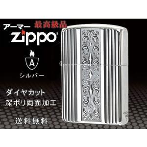 zippoライター ジッポー アーマーカスタムライン ダイヤカット深彫り 両面加工 銀 62S-11|fnetscom