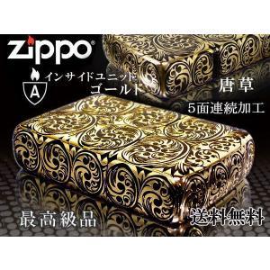 zippo ジッポー ライター アーマー 5面連続加工 エクセレントアラベスクA 金さし インサイドユニット金|fnetscom