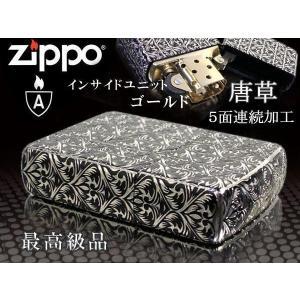 zippo ジッポー ライター アーマー 5面連続加工 エクセレントアラベスクD 銀さし インサイドユニット金|fnetscom