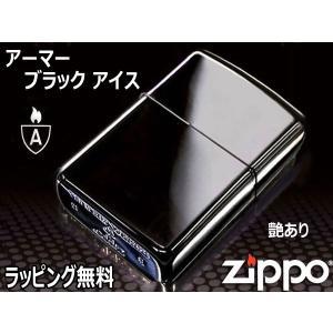 zippo ジッポー ライター アーマー 167BK-ICE チタンコーティング ブラック(つやあり)|fnetscom