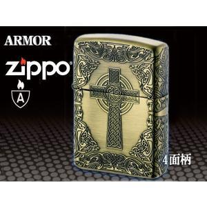 zippo ZIPPO ジッポ ジッポーライター アーマー 4面連続 ケルティック クロス柄 真鍮古美ZIPPO|fnetscom