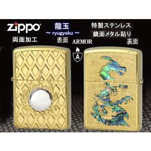 zippoライター アーマーarmor ジッポー 162TC-龍玉 Shell BL 貝貼り 両面加工 金|fnetscom