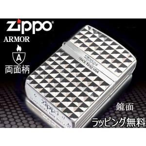 """アーマーは、レギュラータイプの1.5倍の厚みがあり、ボトムの 底にはAOMOR印の""""A""""の刻印があり..."""