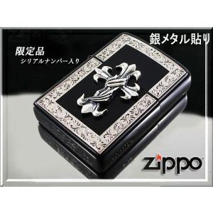 zippo ジッポー ライター 限定シリアルナンバー入り ハードメタル貼りクロス黒|fnetscom