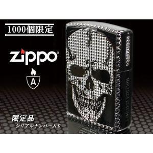1000個限定 zippo ジッポー ライター アーマー スタッズ スカル W2 髑髏 ホワイト・ブラックニッケル|fnetscom