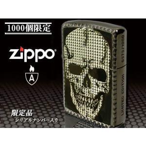 1000個限定 zippo ジッポー ライター アーマー スタッズ スカル B 髑髏 ブラス・ブラックニッケル|fnetscom