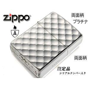ジッポ ジッポー ZIPPO zippo ライター アーマー 限定シリアルナンバー入り 162ディンプルカットPT プラチナ|fnetscom