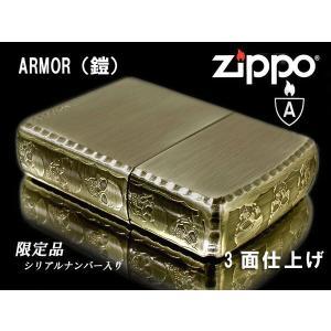 zippoライター ジッポー 限定品 アーマー スカル3ER-SKULL A アンティークBr|fnetscom