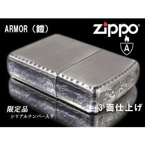 zippoライター ジッポー 限定品 アーマー スカル3ER-SKULL B アンティークSv|fnetscom