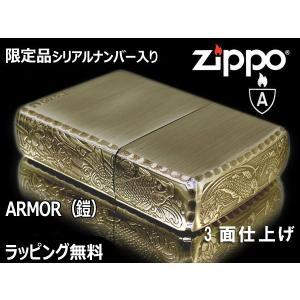 zippoライター ジッポー 限定品 アーマー 鯉3ER-CARP A アンティークBr|fnetscom