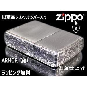 zippo ジッポー ライター 限定品 アーマー 鯉3ER-CARP B アンティークSv|fnetscom