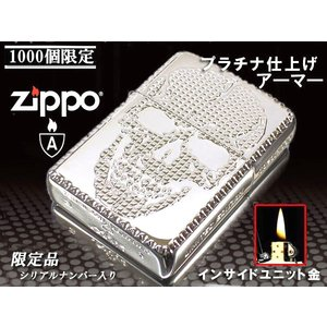 1000個限定zippo ジッポー ライター アーマー スタッズ スカル プラチナ 金タンク|fnetscom