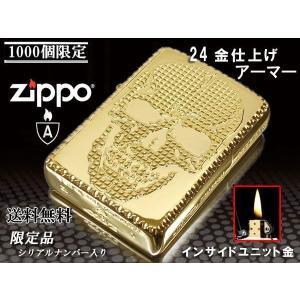 1000個限定zippo ジッポー ライター アーマー スタッズ スカル K24ゴールド 金タンク 年末セール fnetscom