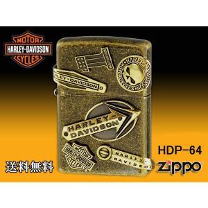 zippo ライター ジッポー HARLEY-DAVIDSON ハーレーダビットソン メイクメタル HDP-64|fnetscom