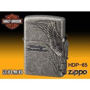 zippo ライター ジッポー HARLEY-DAVIDSON ハーレーダビットソン サイドメタル HDP-65|fnetscom