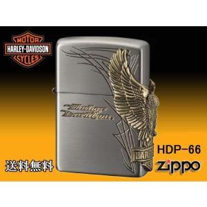 zippo ライター ジッポー HARLEY-DAVIDSON ハーレーダビットソン サイドメタル HDP-66|fnetscom