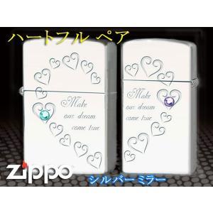 zippo ジッポー ライター ペア ハートフルペア ミラー|fnetscom