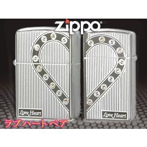 zippo ジッポー ライター ペア ラブハート ホワイト|fnetscom